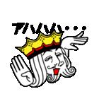 トランプ一家 ~王家の復讐~(個別スタンプ:27)
