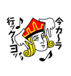 トランプ一家 ~王家の復讐~(個別スタンプ:29)
