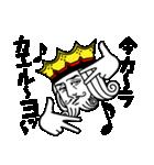 トランプ一家 ~王家の復讐~(個別スタンプ:30)