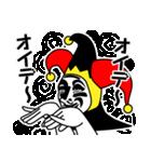 トランプ一家 ~王家の復讐~(個別スタンプ:33)