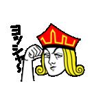 トランプ一家 ~王家の復讐~(個別スタンプ:34)