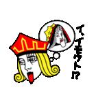 トランプ一家 ~王家の復讐~(個別スタンプ:37)