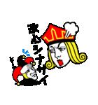 トランプ一家 ~王家の復讐~(個別スタンプ:38)