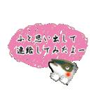 お久しぶり、再会編(香川県出身)鰤9(個別スタンプ:6)