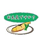 お久しぶり、再会編(香川県出身)鰤9(個別スタンプ:7)