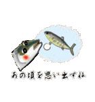 お久しぶり、再会編(香川県出身)鰤9(個別スタンプ:11)