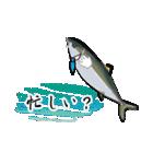 お久しぶり、再会編(香川県出身)鰤9(個別スタンプ:16)