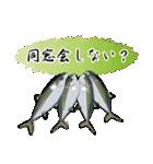お久しぶり、再会編(香川県出身)鰤9(個別スタンプ:18)