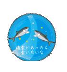 お久しぶり、再会編(香川県出身)鰤9(個別スタンプ:21)