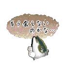 お久しぶり、再会編(香川県出身)鰤9(個別スタンプ:25)