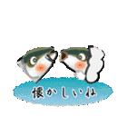 お久しぶり、再会編(香川県出身)鰤9(個別スタンプ:26)