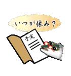 お久しぶり、再会編(香川県出身)鰤9(個別スタンプ:28)