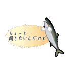 お久しぶり、再会編(香川県出身)鰤9(個別スタンプ:33)