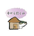 お久しぶり、再会編(香川県出身)鰤9(個別スタンプ:35)