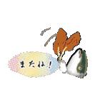 お久しぶり、再会編(香川県出身)鰤9(個別スタンプ:39)