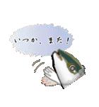 お久しぶり、再会編(香川県出身)鰤9(個別スタンプ:40)