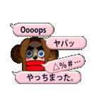 俺様の年(個別スタンプ:01)
