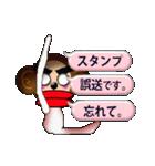 俺様の年(個別スタンプ:03)