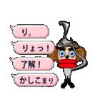 俺様の年(個別スタンプ:04)