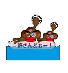 俺様の年(個別スタンプ:11)
