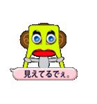 俺様の年(個別スタンプ:14)