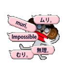 俺様の年(個別スタンプ:19)