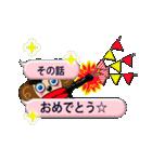 俺様の年(個別スタンプ:25)