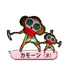 俺様の年(個別スタンプ:39)
