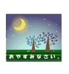 オトナ女子用(きほんセット) with まめ犬