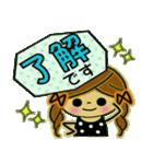 可愛い!ガールズ☆トーク(個別スタンプ:01)