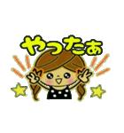 可愛い!ガールズ☆トーク(個別スタンプ:02)