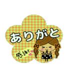 可愛い!ガールズ☆トーク(個別スタンプ:03)