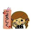 可愛い!ガールズ☆トーク(個別スタンプ:11)