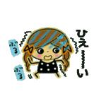 可愛い!ガールズ☆トーク(個別スタンプ:13)