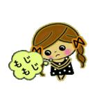 可愛い!ガールズ☆トーク(個別スタンプ:16)