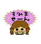 可愛い!ガールズ☆トーク(個別スタンプ:17)