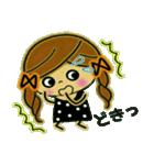 可愛い!ガールズ☆トーク(個別スタンプ:18)