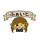 可愛い!ガールズ☆トーク(個別スタンプ:19)