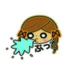 可愛い!ガールズ☆トーク(個別スタンプ:21)