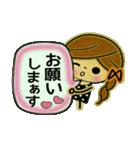 可愛い!ガールズ☆トーク(個別スタンプ:23)