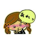 可愛い!ガールズ☆トーク(個別スタンプ:24)