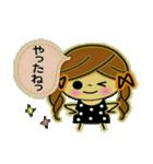 可愛い!ガールズ☆トーク(個別スタンプ:25)