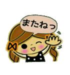 可愛い!ガールズ☆トーク(個別スタンプ:28)