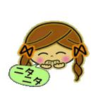 可愛い!ガールズ☆トーク(個別スタンプ:29)