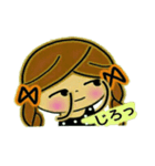 可愛い!ガールズ☆トーク(個別スタンプ:31)