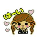 可愛い!ガールズ☆トーク(個別スタンプ:32)
