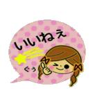 可愛い!ガールズ☆トーク(個別スタンプ:34)