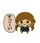 可愛い!ガールズ☆トーク(個別スタンプ:36)