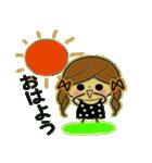 可愛い!ガールズ☆トーク(個別スタンプ:37)