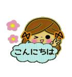 可愛い!ガールズ☆トーク(個別スタンプ:38)